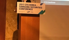 2017 Korea Investment Conference