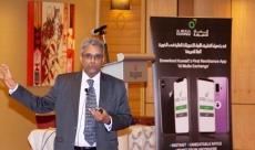 Almullah Exchange presentation-Dec 2018