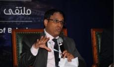 Global Investor Forum - Bahrain May 2018
